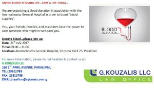 blood donation paralimni