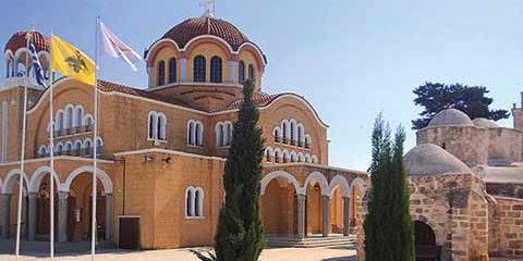 archaggelos michael frenaros cyprus lawyers kouzalis