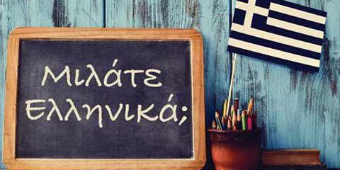 learning greek in cyprus lawyers kouzalis
